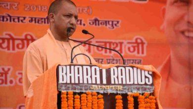 Photo of جونپور میں بولے سی ایم یوگی: سوشلزم، کمیونزم سے نہیں رام راج سے چلے گا ہندوستان