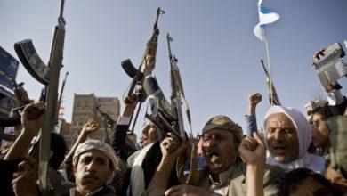 Photo of یمن میں شہریوں کی ہلاکتیں روکنے کے لئے اقدامات کررہا ہےسعودی عرب: امریکہ