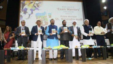 Photo of وزیر اعظم مودی کی کتاب'ایگزام واریرس' کے اردو ترجمہ کا اجراء