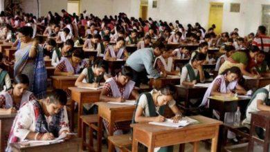 Photo of یوپی بورڈ کے امتحانات 7 فروری سے