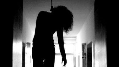 Photo of دنیا بھر میں خواتین کی خودکشی کی شرح میں ہندوستانی خواتین کا 40 فیصد حصہ