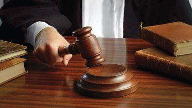 Photo of آگسٹا ویسٹ لینڈ:دبئی کی عدالت کا کرسچین مشیل کو ہندوستان کے حوالہ کرنے کا فیصلہ