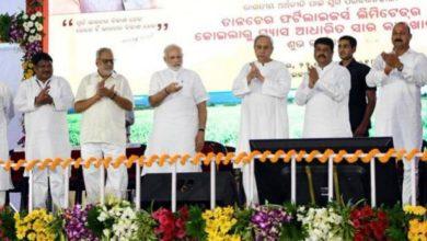 Photo of وزیراعظم نریندر مودی نے تلچر فرٹیلائزر پلانٹ کی بنیاد رکھی