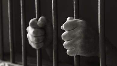 Photo of آبروریزی کے مجرم کو 17 سال قید کی سزا