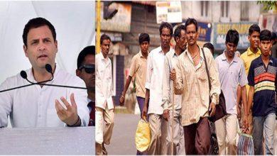 Photo of گجرات میں دوسری ریاستوں کے مزدوروں پر حملوں کی اصل وجہ جی ایس ٹی اور بے روزگاری ہے: راہل گاندھی