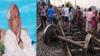 Photo of فرخا ایکسپریس ریل حادثہ: نتیش کمار کا اظہار تعزیت، 2لاکھ روپے معاوضہ کا کیا اعلان