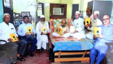 Photo of ''مولانا ابوالکلام آزاد: ایک تجزیاتی مطالعہ''نامی کتاب کا اجراء