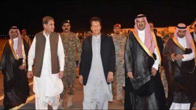 Photo of عمران خان سرمایہ کاری کانفرنس میں شرکت کے لئے سعودی عرب پہنچے