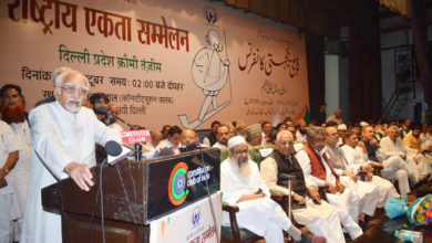 Photo of گاندھی جی کے عدم تشدد کے اصولوں پر عمل وقت کی ضرورت: حامد انصاری