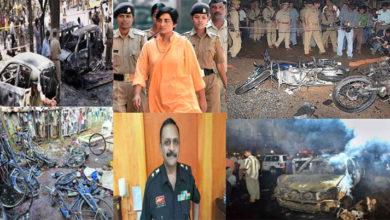 Photo of مالیگاؤں دھماکہ کیس: سادھوی پرگیہ اور کرنل پروہت سمیت دیگرپر فردجرم دائر