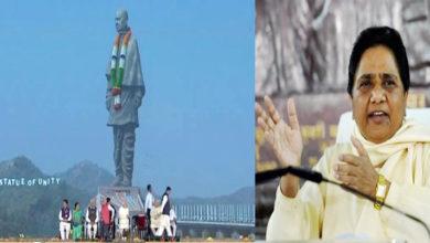 Photo of مایاوتی نے سردار پٹیل کے مجسمہ کا نام انگریزی میں رکھنے پراٹھائے سوالات