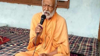Photo of گنگا کی صفائی کے لئے 111دن بھوک ہڑتال کرنے والے پروفیسر اگروال کا انتقال