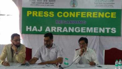 Photo of حاجیوں کو پریشانی سے بچانے کیلئے حکومت شفاف نظام قائم کرے: دہلی حج کمیٹی