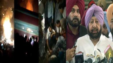 Photo of امرتسر ریل حادثہ: تین دن کا سرکاری سوگ، حادثے کی مجسٹریٹ انکوائری کا حکم