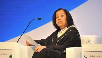 Photo of لبنیٰ ال اولایان سعودی عرب کی پہلی خاتون بینک سربراہ