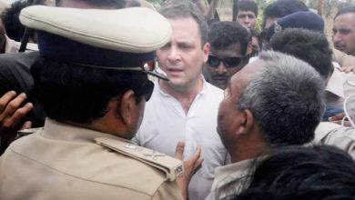 Photo of سی بی آئی ہیڈکوارٹر پر مظاہرہ کررہے راہل گاندھی گرفتار