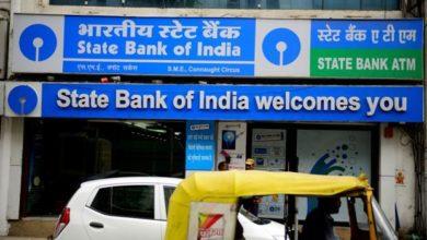 Photo of ایس بی آئی اکاؤنٹ ہولڈرز کو جھٹکا: اے ٹی ایم سے اب ایک دن میں صرف 20 ہزار روپئے ہی نکال پائیں گے