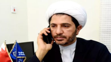 Photo of بحرین کے اپوزیشن لیڈر سلمان کو جاسوسی کے الزام میں عمرقید