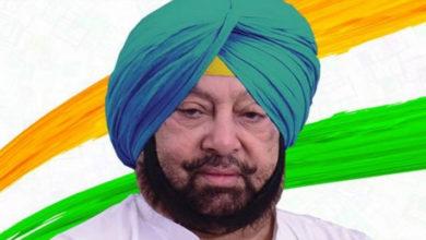 Photo of گرینیڈ حملے میں پاکستان کا ہاتھ ہونے کا شک: کیپٹن امریندر سنگھ
