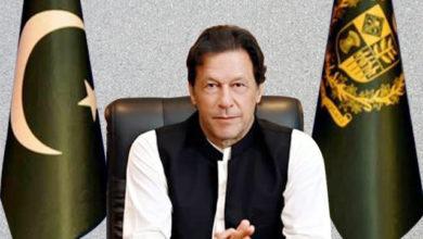 Photo of بلیک منی کی واپسی کے لئے پاکستان نے 10مماک کے ساتھ کیا معاہدہ