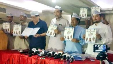Photo of مدھیہ پردیش: انتخاب میں دھاندلی روکنے کے لئے عام آدمی پارٹی نے ا یپ لانچ کیا