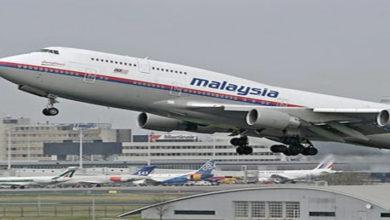 Photo of لاپتہ ملایشیائی ہوائی جہاز ایم ایچ 370 کے سلسلے میں دائر مقدمہ خارج