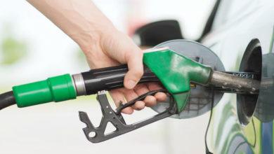 Photo of پٹرول، ڈیزل کی قیمتوں میں کمی جاری، آٹھ ماہ کی کمتر سطح پر