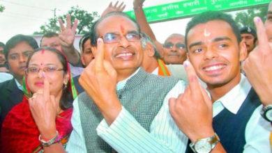 Photo of شیوراج سنگھ چوہان نے کنبہ کے ساتھ کی ووٹنگ