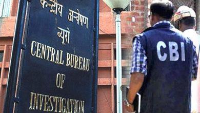 Photo of رشوت ستانی کےالزام میں دہلی کے جی ایس ٹی افسرگرفتار
