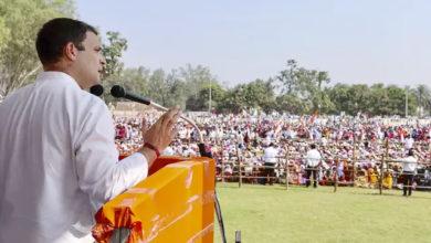 Photo of راہل کا اعلان- کانگریس کی حکومت بننے پر کسانوں کا قرض 10دنوں میں ہوگا معاف