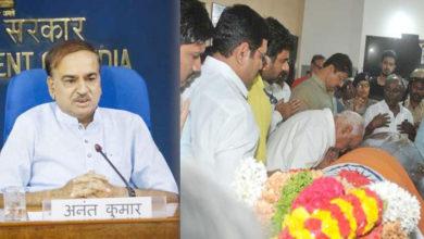 Photo of مرکزی وزیر اننت کمار کا انتقال، کئی مہینوں سے چل رہا تھا کینسر کا اعلاج