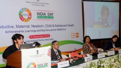 Photo of آسان، محفوظ زچکی اور نوزائیدہ بچوں کی صحت حکومت کا اہم مقصد: پریتی سودن