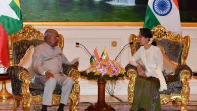 Photo of ہندوستان۔میانمار کے درمیان دو سمجھوتوں پر دستخط، کووند کی سوچی سے ملاقات