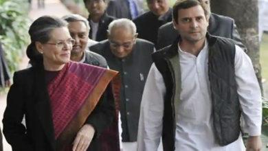 Photo of بی جے پی کی منفی سیاست کی شکست باعث مسرت: سونیا گاندھی