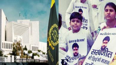 Photo of پاکستان: ہندستانی شہری سربجیت کے قتل کے ملزمان کو عدالت نے بری کردیا