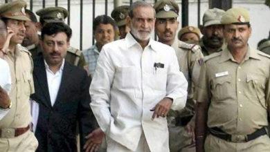 Photo of سکھ مخالف فسادات کےمعاملے میں سجن کمار عدالت میں کریں گے خودسپردگی