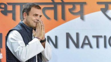 Photo of راجستھان کی خدمت کرنا کانگریس کیلئےفخر کی بات، ہم اپنی ذمہ داری اداکریں گے: راہل گاندھی
