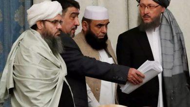 Photo of افغان طالبان کو تحفظ اور روزگار کی امریکی پیشکش