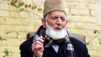Photo of مسئلہ کشمیر کوئی سرحدی تنازعہ نہیں بلکہ 15ملین انسانوں کی زندگی اور مستقبل کا مسئلہ ہے: سید علی گیلانی