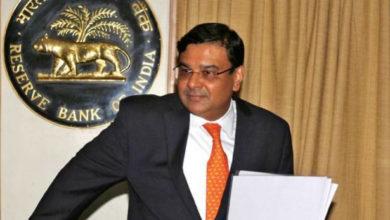 Photo of ریزرو بینک آف انڈیا کے گورنر ارجیت پٹیل نے دیا استعفی