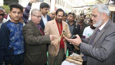 Photo of 'ہنرہاٹ' کے ذریعہ حکومت ہند نے دستکاروں-فنکاروں کی صلاحیتوں کو دنیا والوں کے سامنے پیش کیا: نقوی