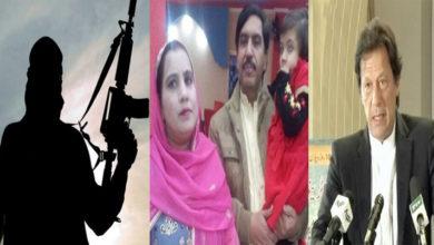 Photo of ساہیوال مڈبھیڑ معاملہ: عمران خان کی یقین دہانی 'قصورواروں کے خلاف سخت کارروائی کی جائے گی'
