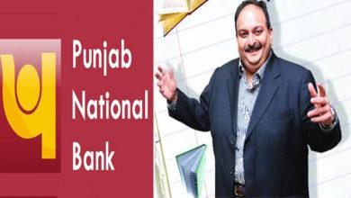 Photo of پی این بی بینک گھوٹالہ: میہول چوکسی نے چھوڑی ہندوستانی شہریت، اب واپس لانا اور مشکل