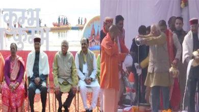 Photo of پریاگ راج: صدر رام ناتھ كووند گنگا آرتی میں ہوئے شامل