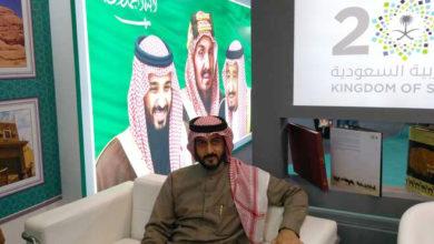 Photo of ویژن2030 کے تحت ترقیاتی منصوبوں میں ہند سعودی عرب ثقافتی تعلقات کا اہم حصہ ہے: ڈاکٹر عبد اللہ صالح الشتوی