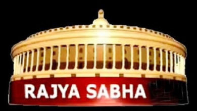 Photo of راجیہ سبھا میں فرنانڈس کو خراج عقیدت، کارروائی کل تک کے لئے ملتوی