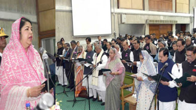 Photo of بنگلہ دیش میں نو منتخب ممبران پارلیمنٹ کو حلف دلایا گیا