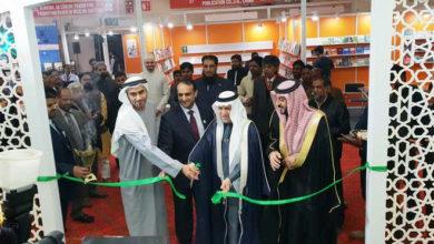 Photo of عالمی کتاب میلہ میں سعودی عرب کی علمی ثقافتی، ادبی اور لسانی کتابیں توجہ کا مرکز
