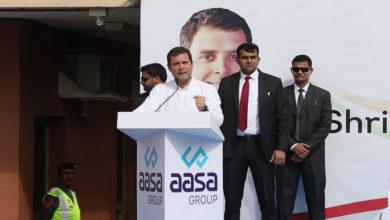 Photo of مرکز میں برسراقتدار آنے پر آندھرا کو خصوصی ریاست کا درجہ دیا جائے گا: راہل گاندھی