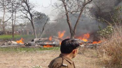 Photo of اترپردیش: گورکھپور میں ایئر فورس کا جگوار لڑاکا طیار حادثہ کا شکار